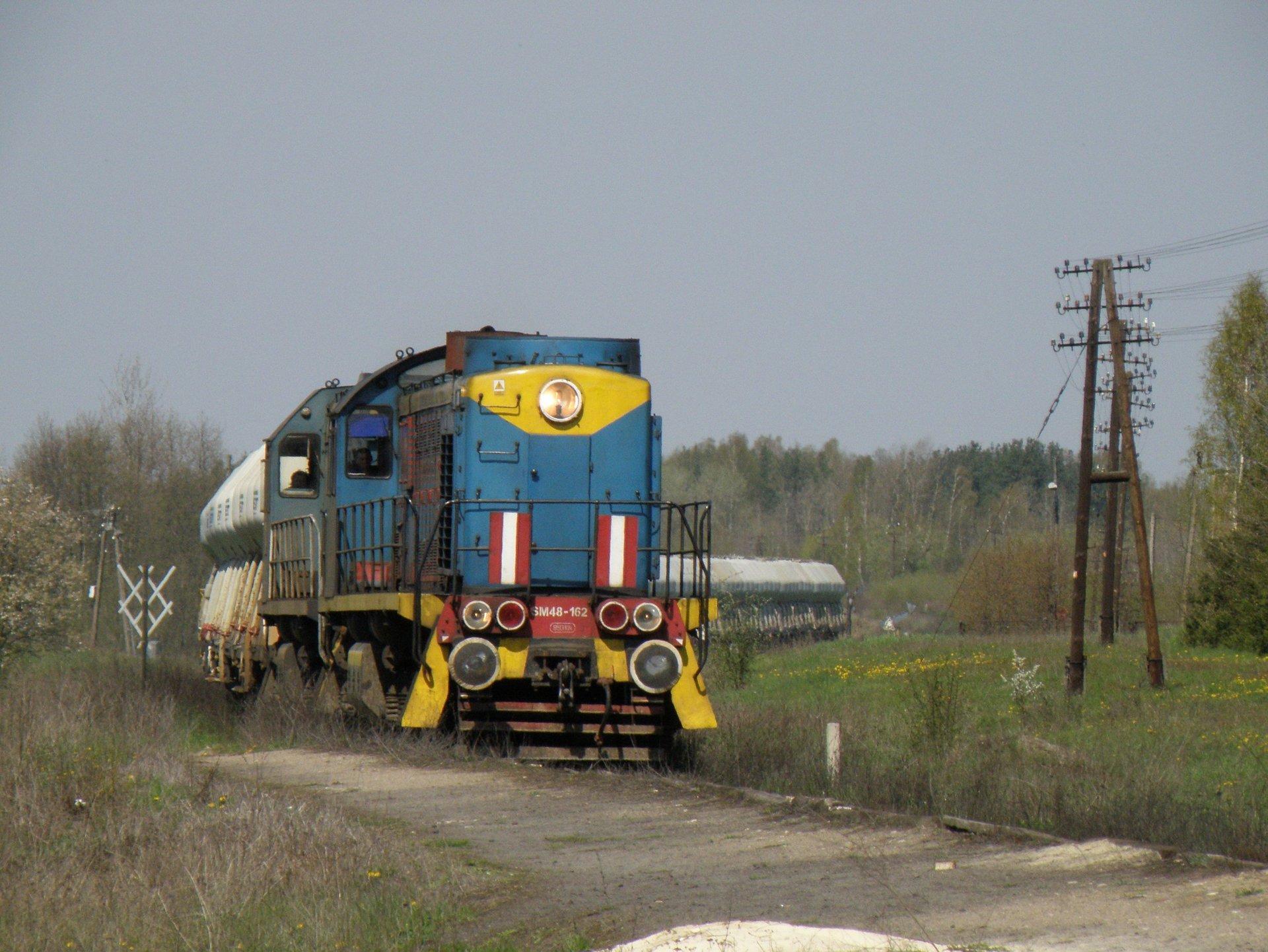 20080425_SM48-162 i TEM2-251.JPG