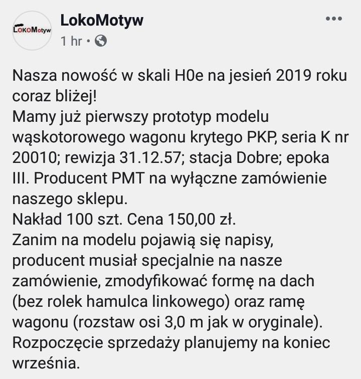 _20190821_121201.JPG