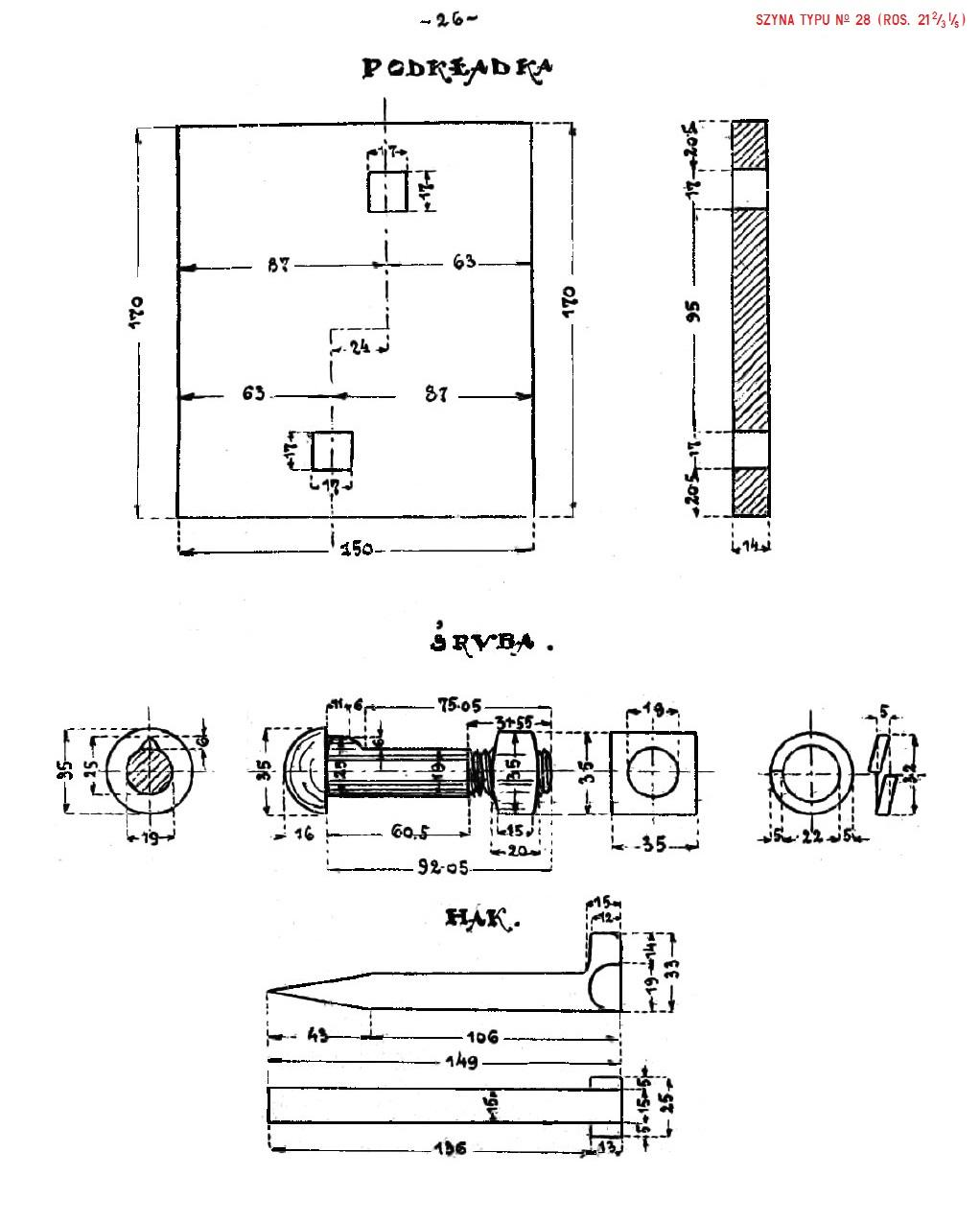 Album nawierzchni 1925. str. 26 - Szyna No 28 (ros. 21 2-3 I-s.).jpg