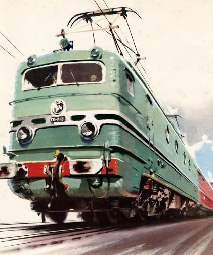 Brenet Albert - Locomotive CC 7140.jpg
