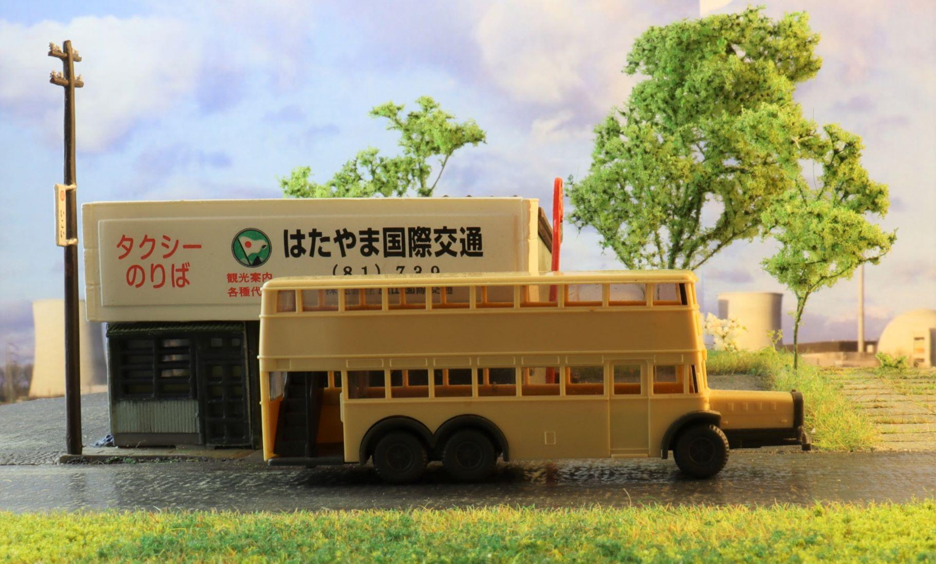 Bussing Autobus 1 .JPG