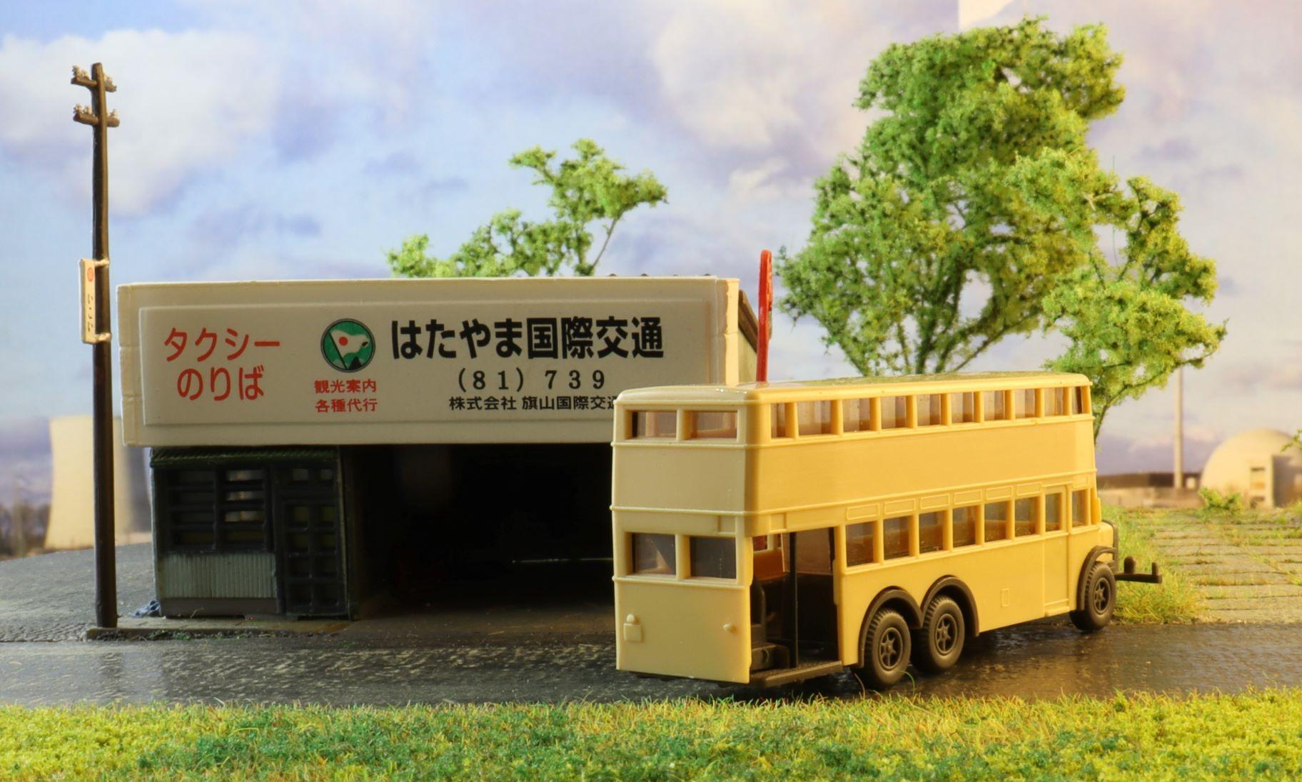 Bussing Autobus  2 .JPG