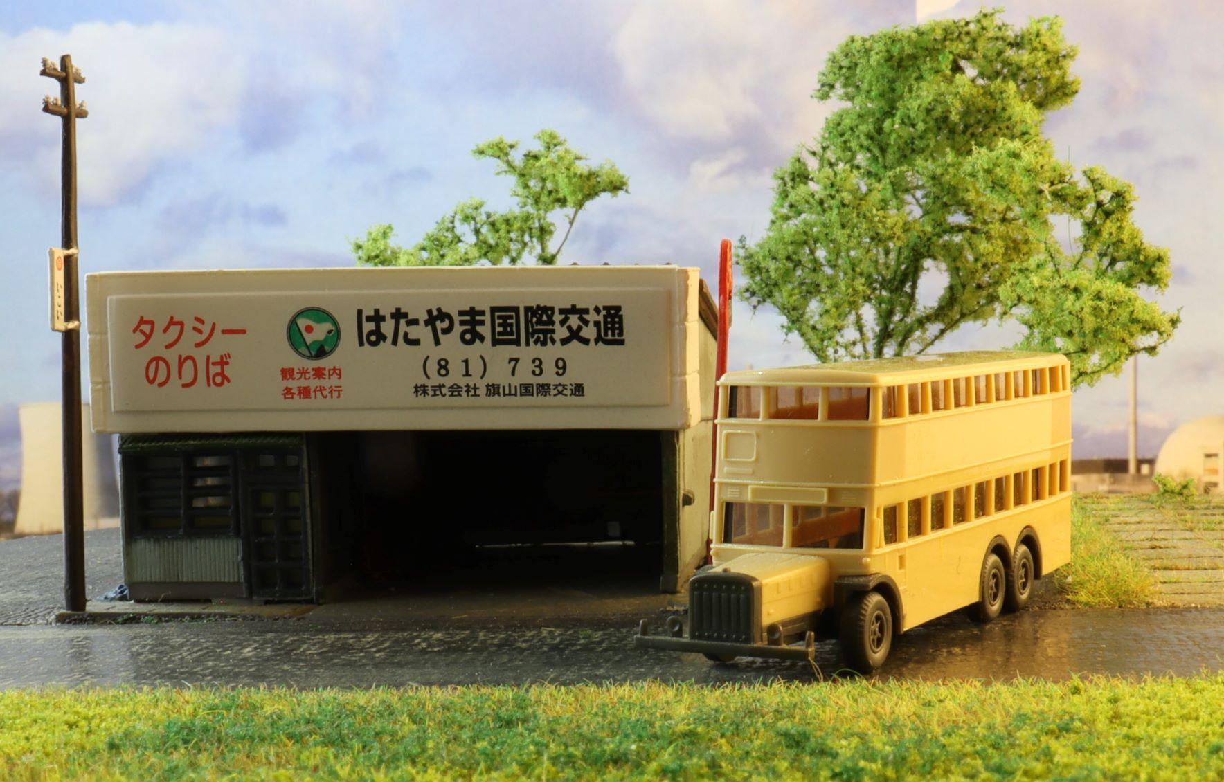Bussing Autobus 3 .JPG