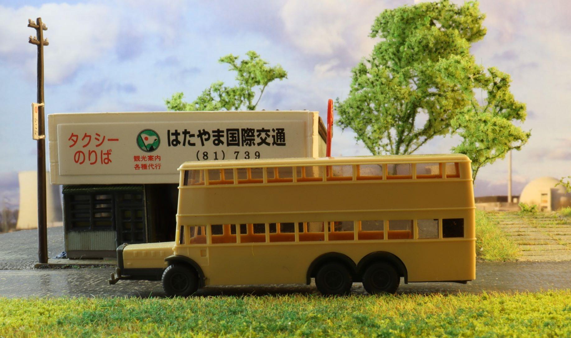 Bussing Autobus .JPG