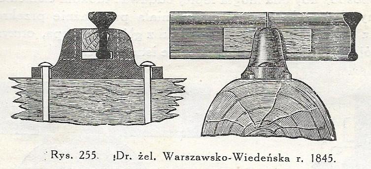 DŻWW-1845.jpg