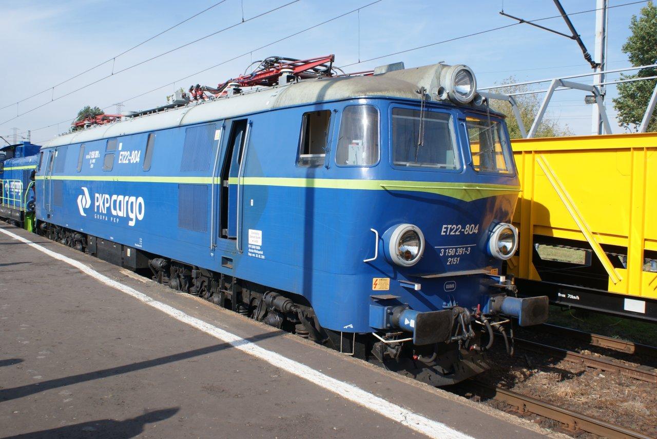 DSC00743.JPG