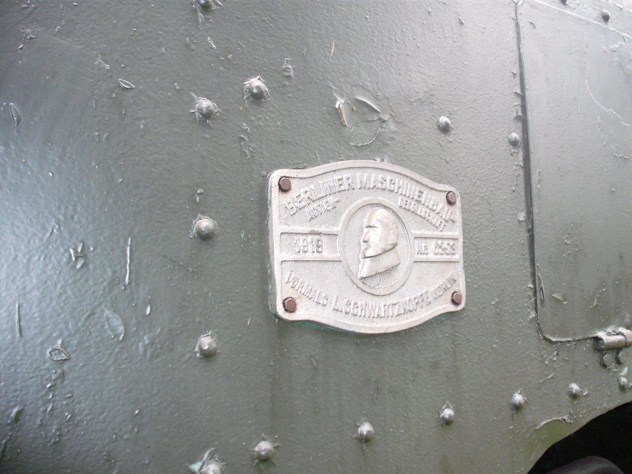 DSCF1348.JPG
