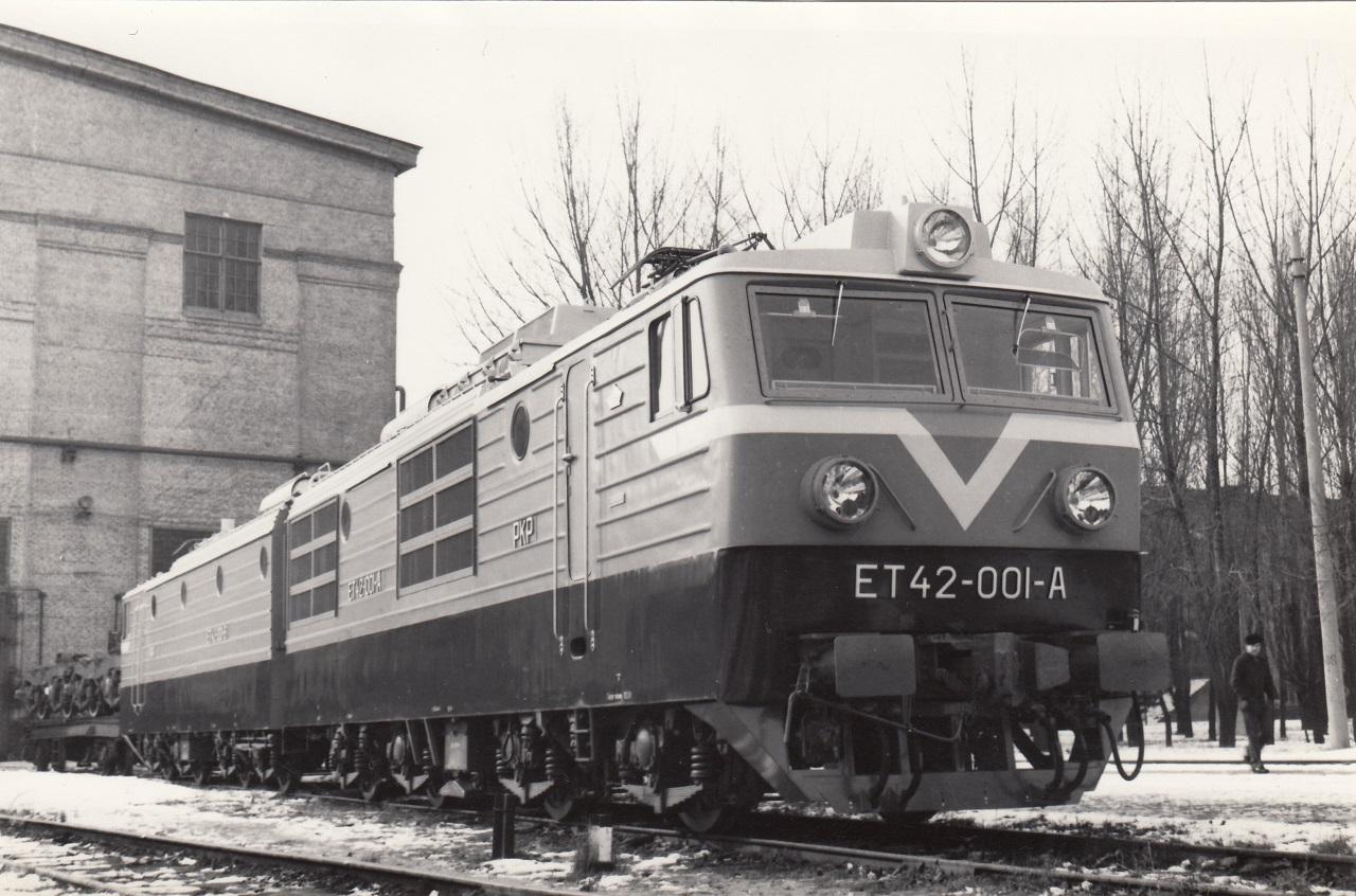 ET42-001 Novocherkassk 1977.jpg