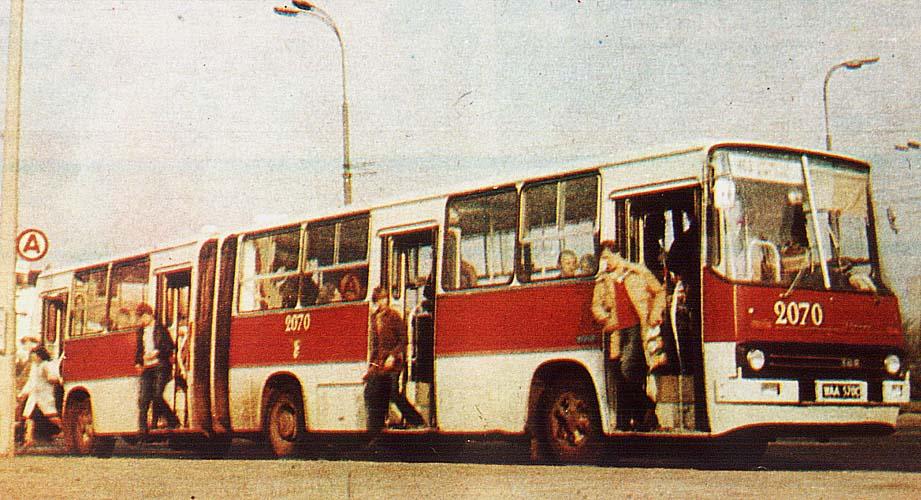 Ikarus 280 (12).jpg