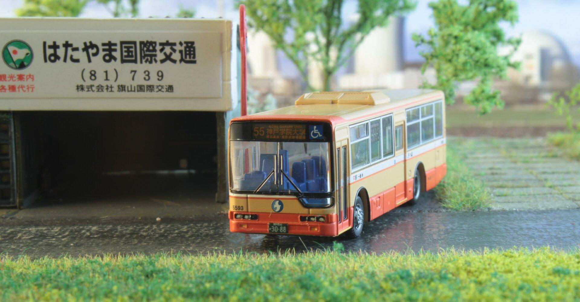 IMG_5108.JPG