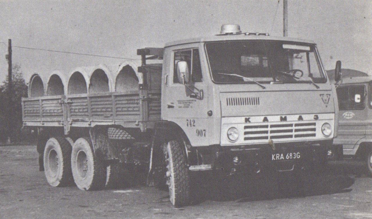 kamaz-5320.jpg