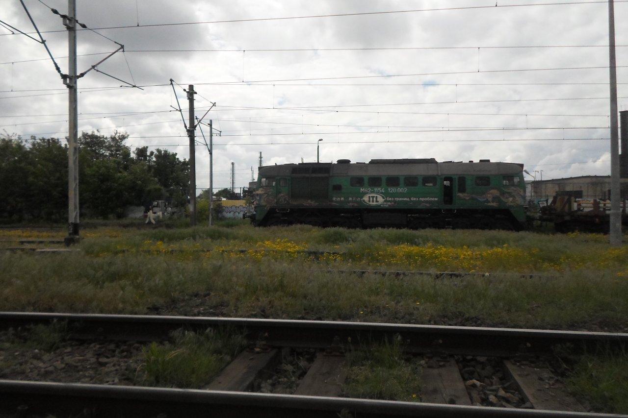 M62-1154 Poznań Górczyn 14.05.2014.JPG