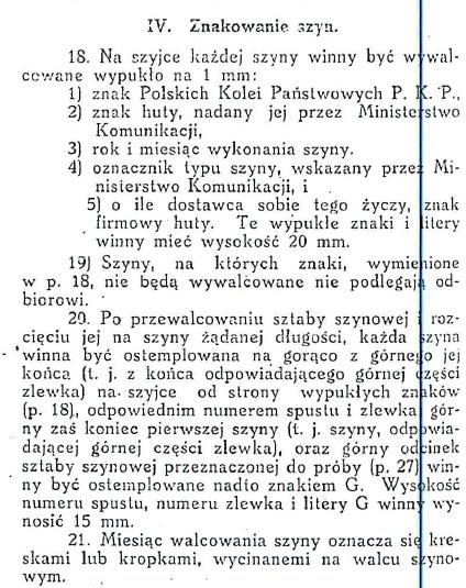 norma 1932.jpg