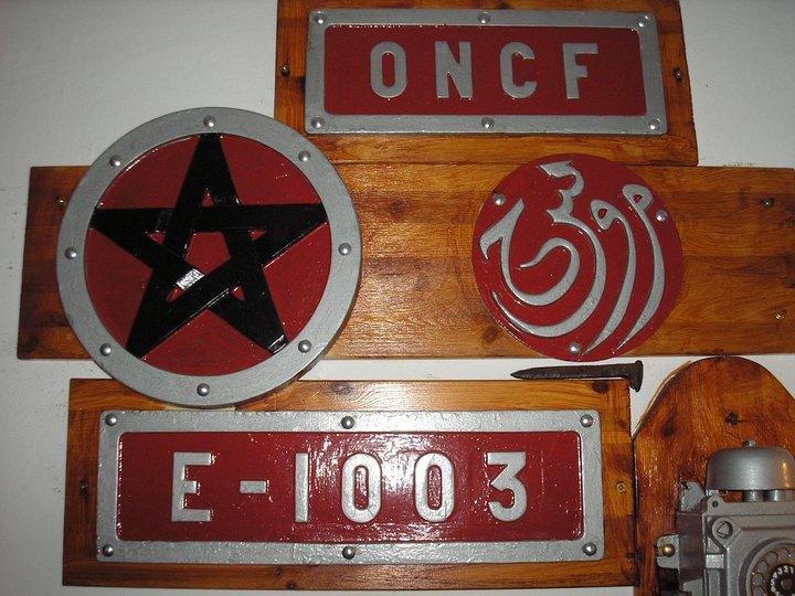 Oznaczenia lokomotywy serii ET22 w Maroku..jpg