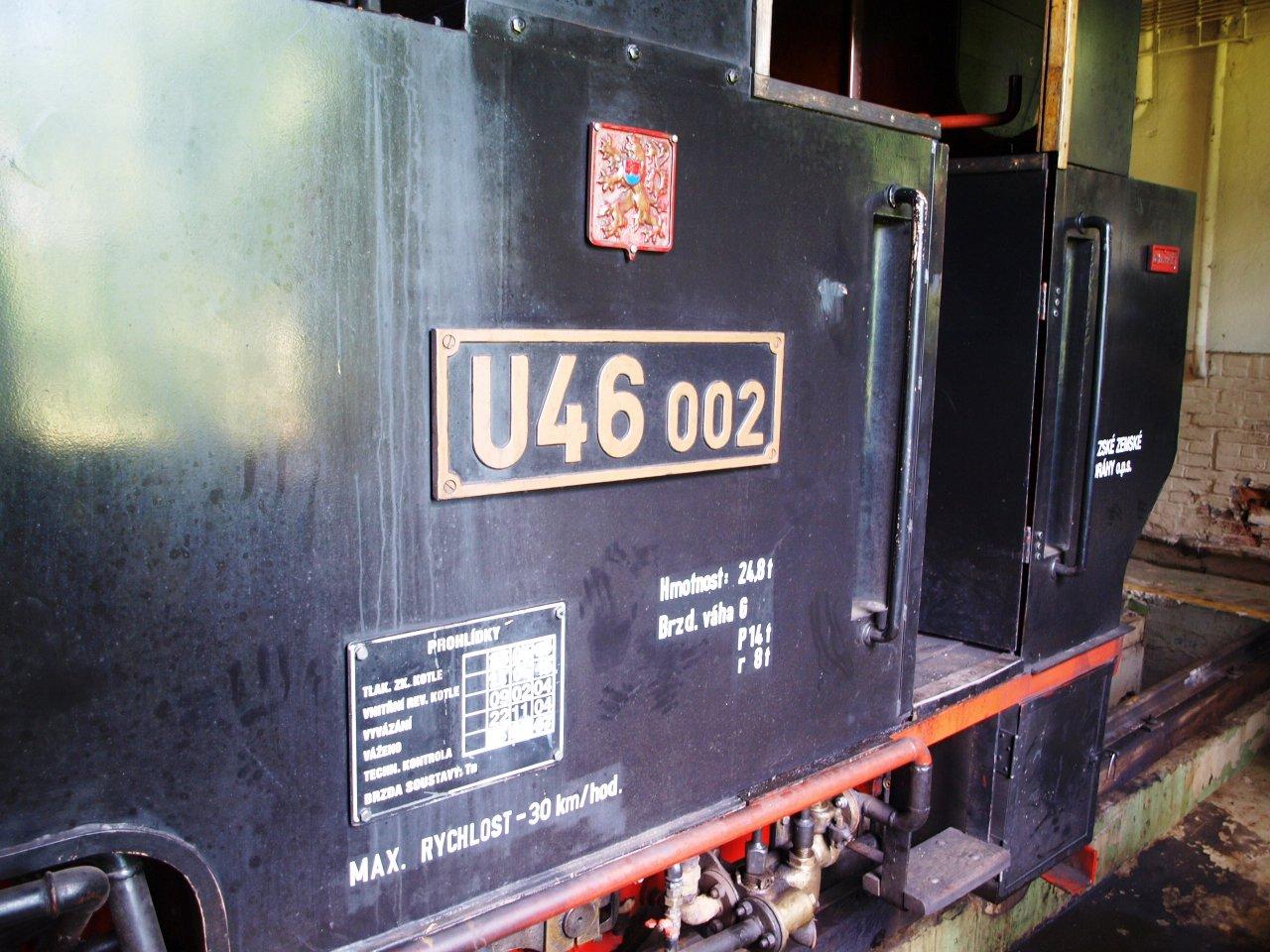 P7018318.JPG