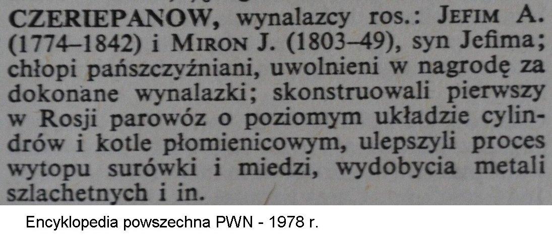 PWN-1978.JPG