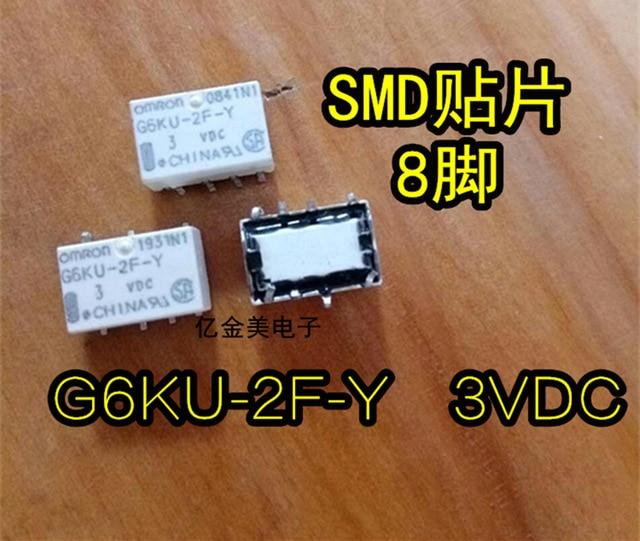 Relay-G6KU-2F-Y-3VDC-SMD-8-pin-4-5VDC-5VDC-12VDC.jpg_640x640.jpg