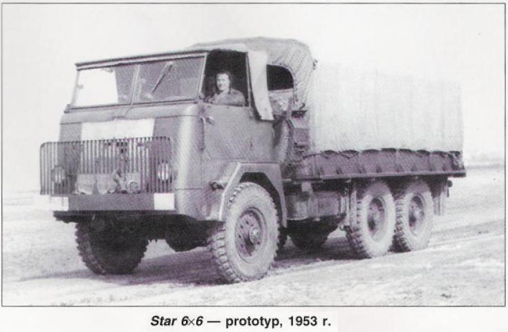 star 6x6.JPG