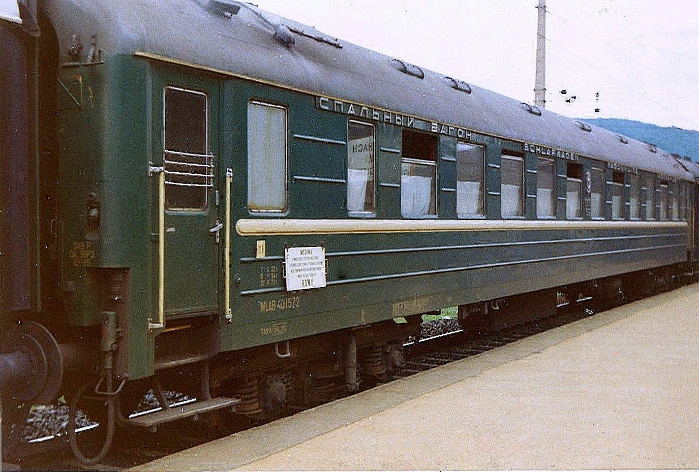SZD 1572 WLAB4u Pörtschach 1969.jpg