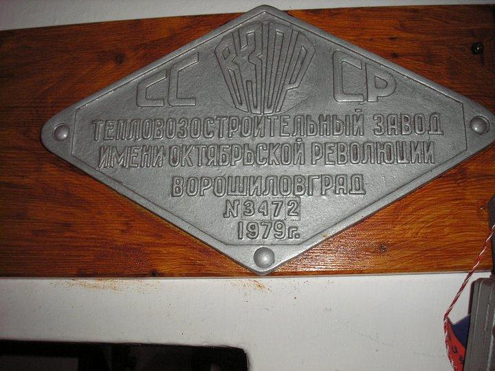 Tablica z lokomotywy serii ST44.jpg