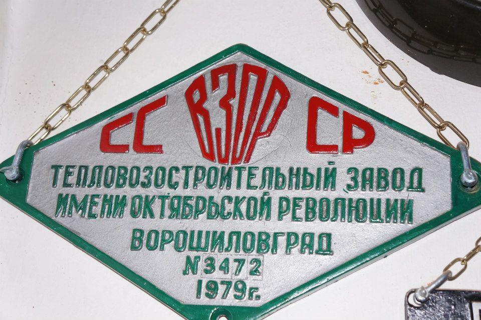 Tablica ze skasowanej lokomotywy serii ST44.jpg