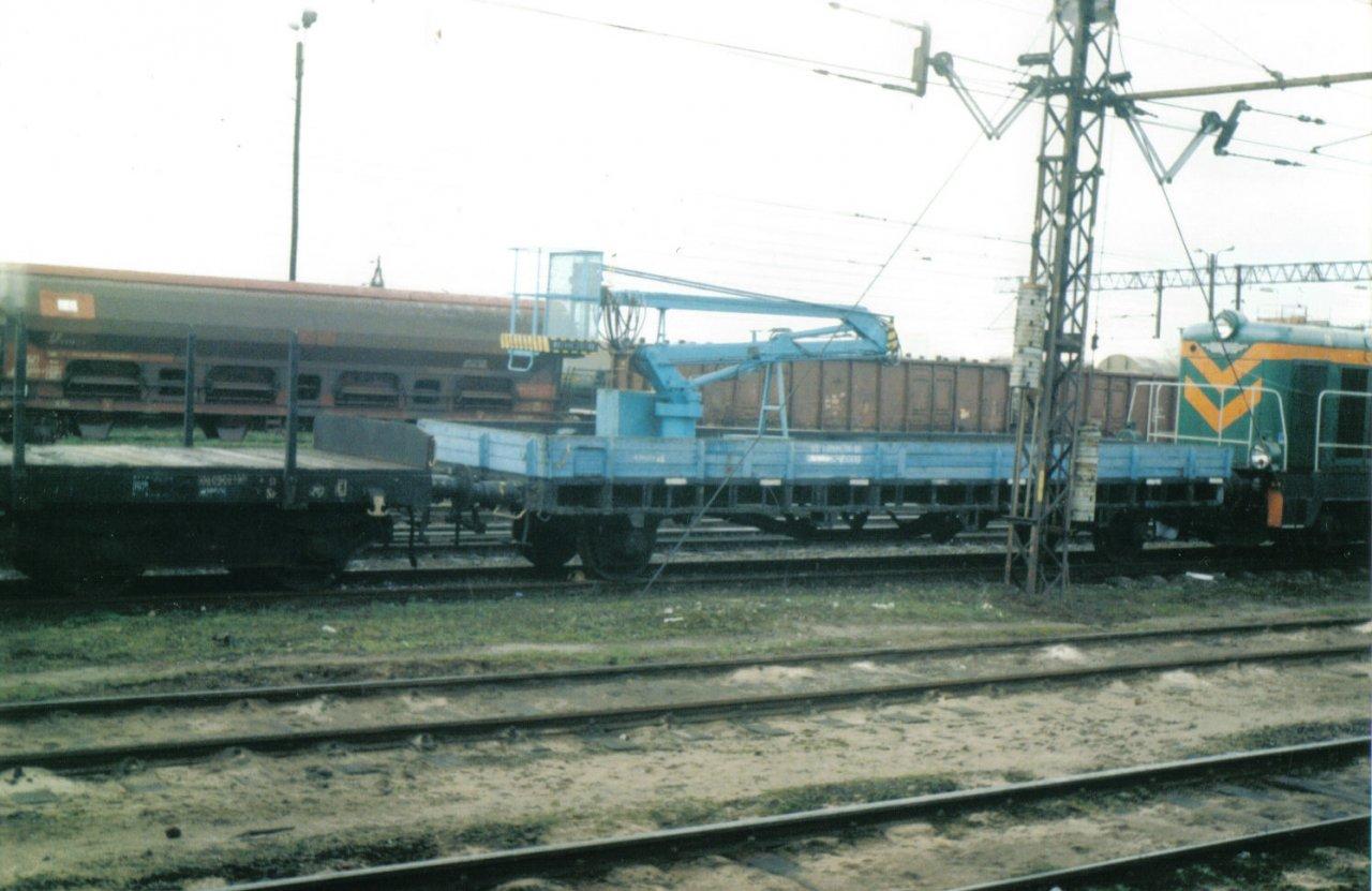 u-9415190-9 spc.jpg1.jpg