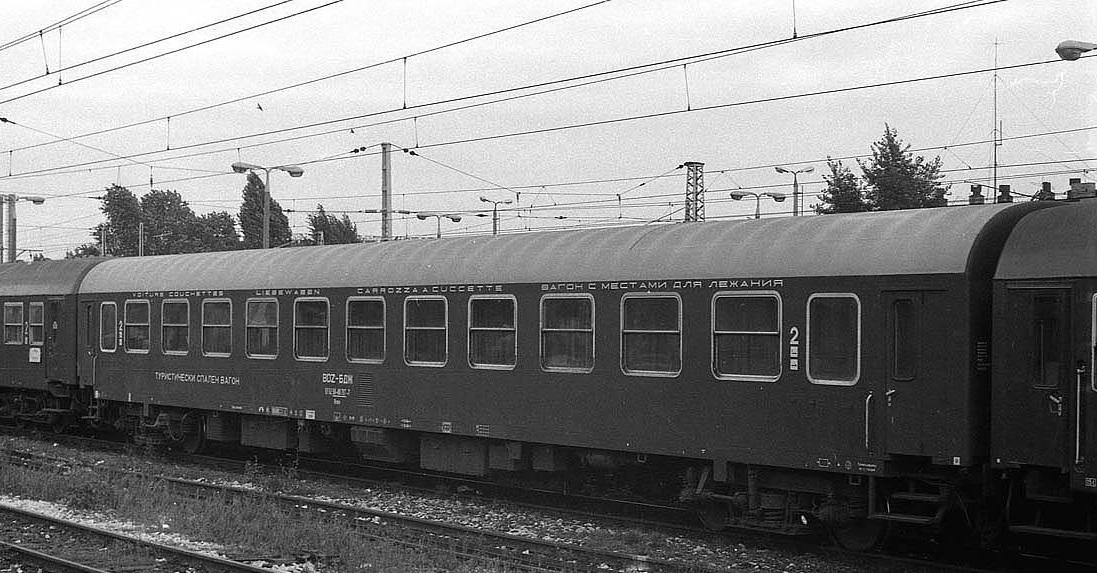 Wagon kuszetka БДЖ. Warszawa Wsch. 24.09.1991.jpg