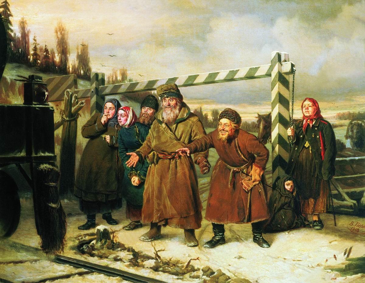 Wasilij Pierow 'Scena przy torach' 1868.jpg