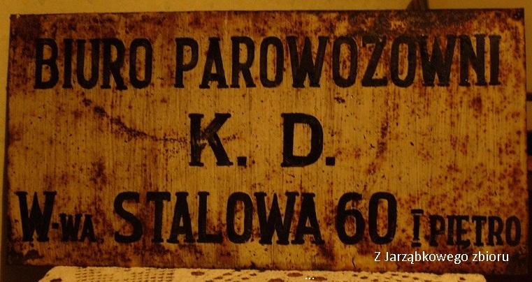 WMD Stalowa.JPG