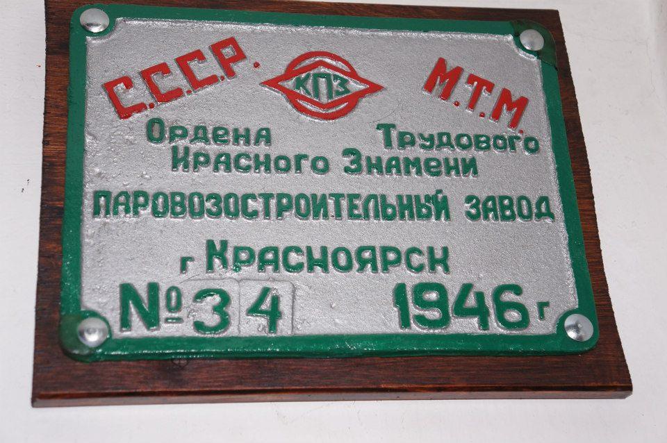 Z parowozu radzieckiego.jpg