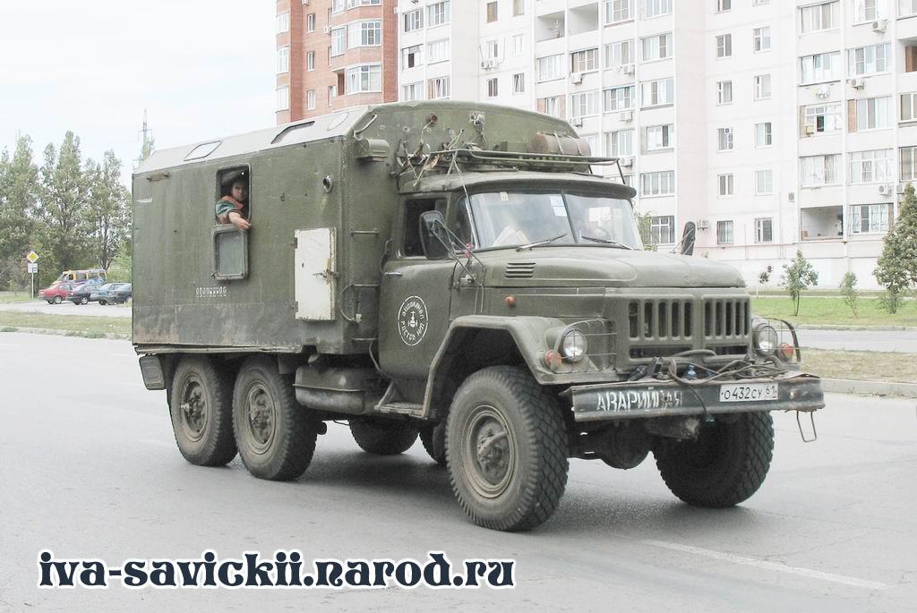 ZIL-131-K-131_Rostov_10.09.07-0001.JPG