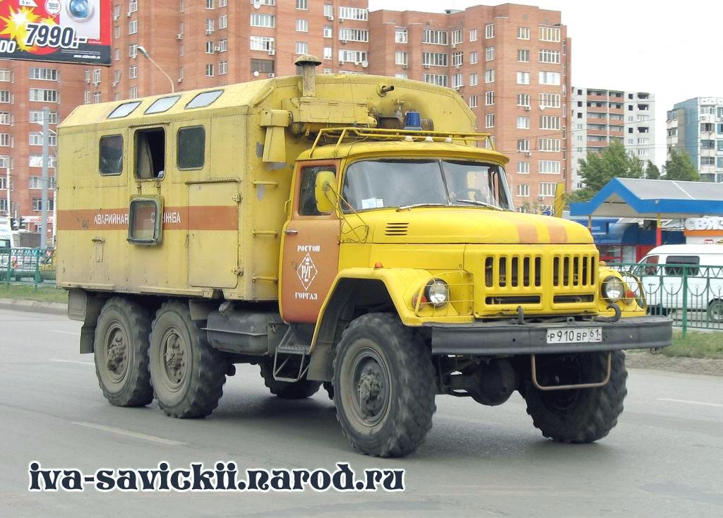 ZIL-131-K-131_Rostov_25.09.07-001.JPG
