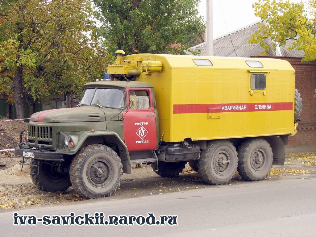 ZIL-131-K-131_Rostov_31.10.07-013.JPG