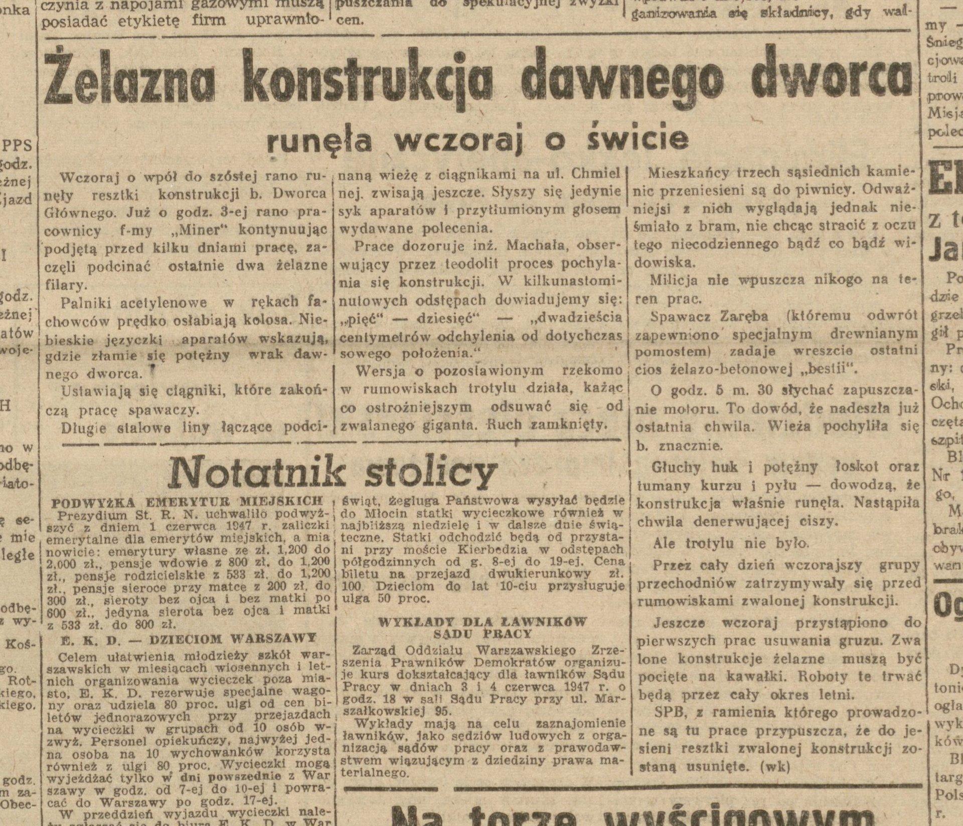 1947.06.01 r.jpg